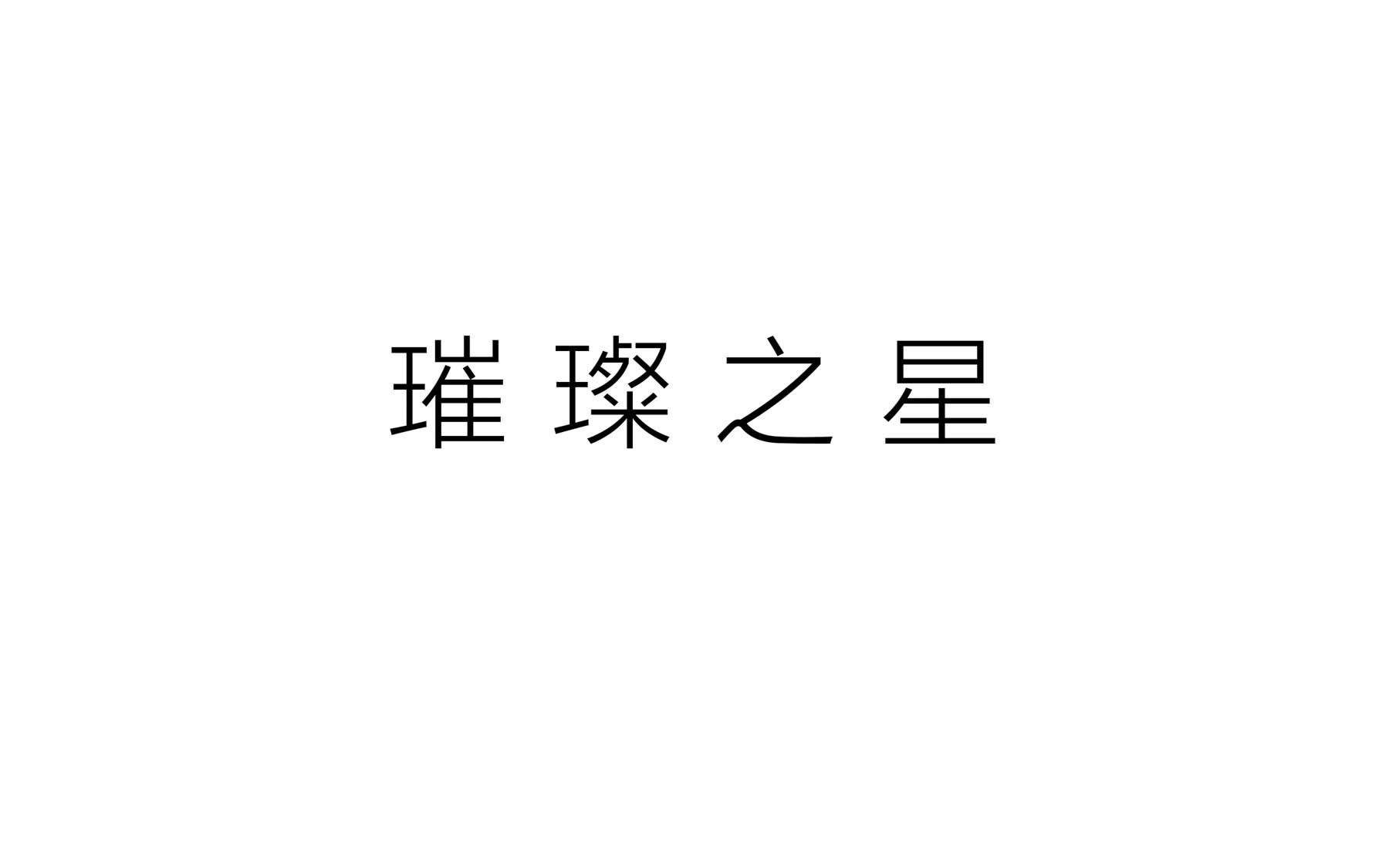 ontata_eveni_03