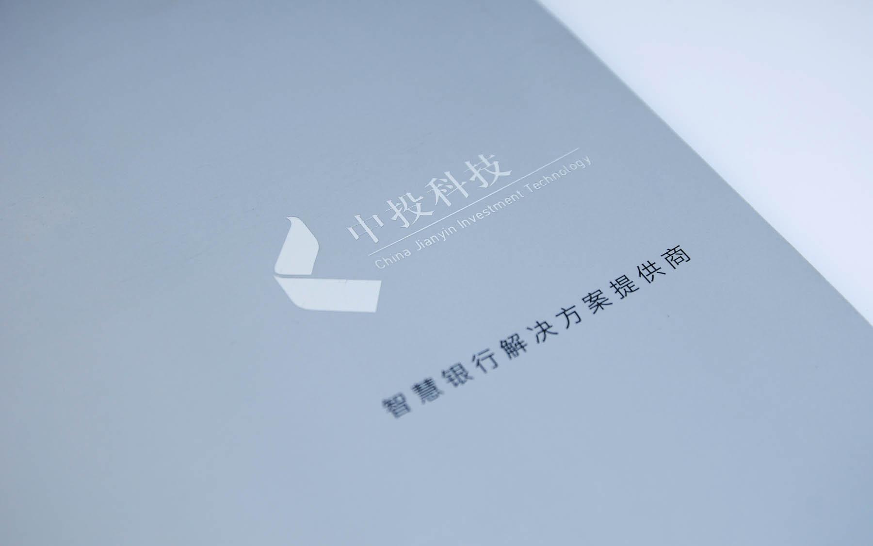 ontata_zhongtou technology_02