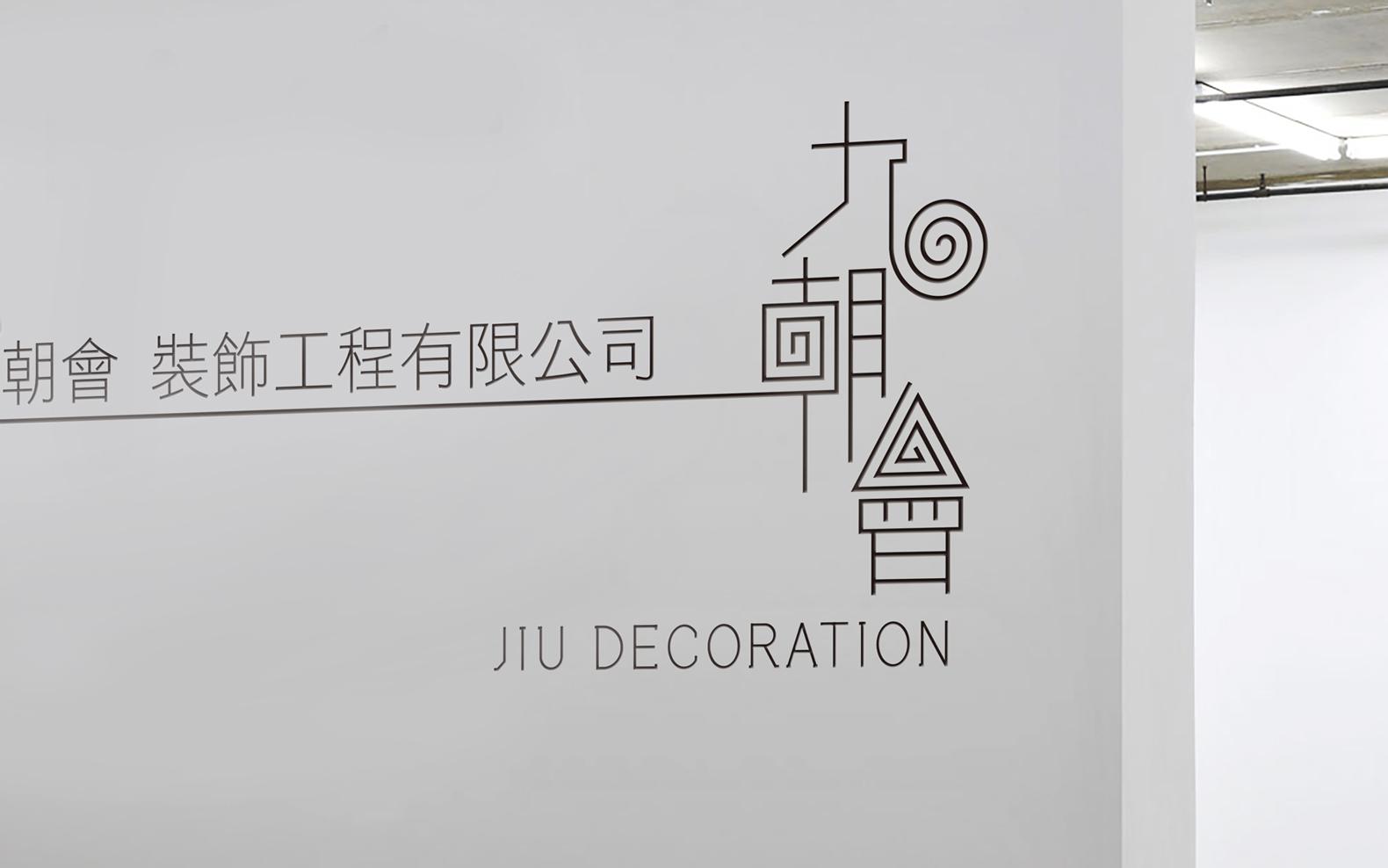ontata_jiu-decoration_05
