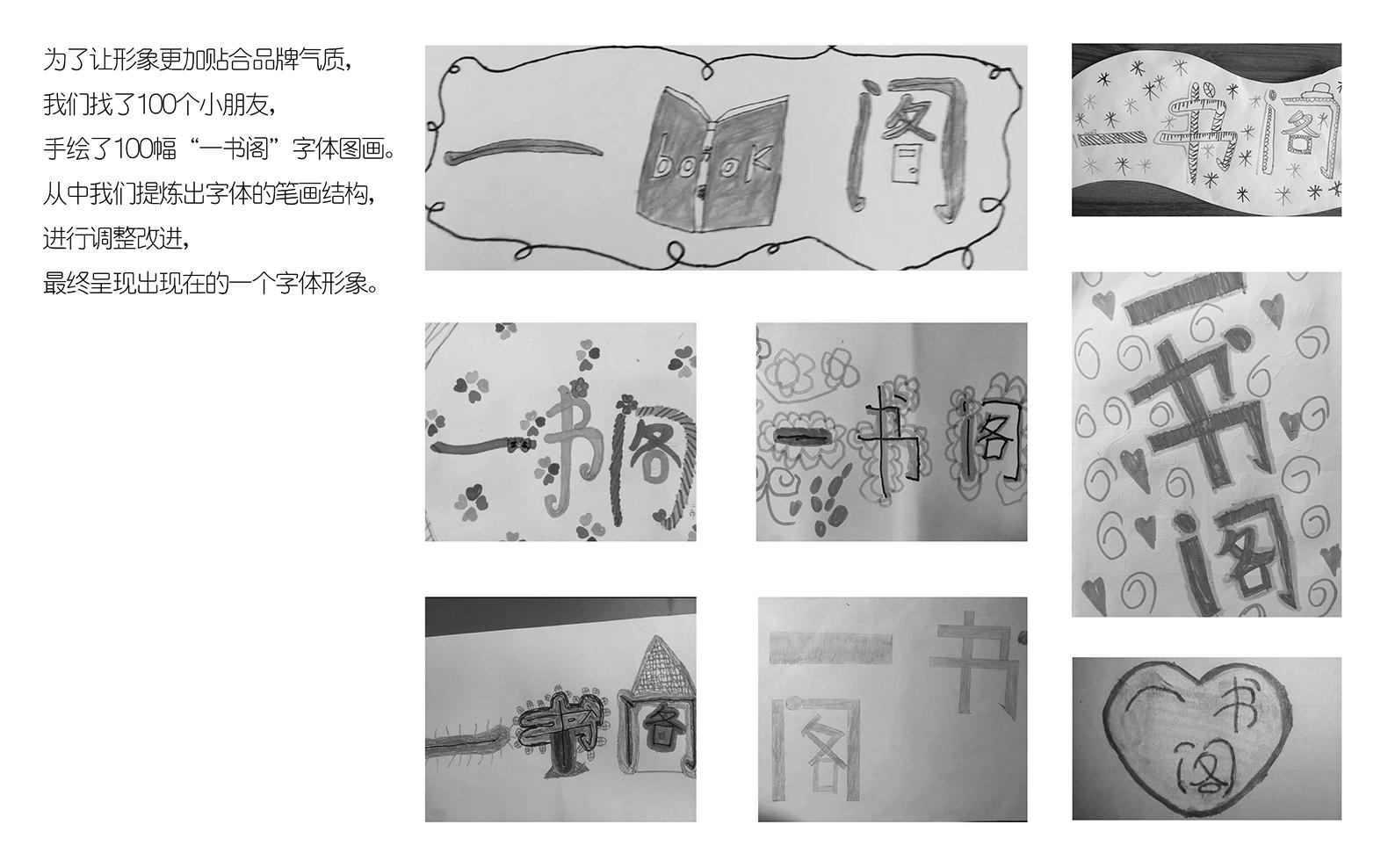 ontata_art school_03