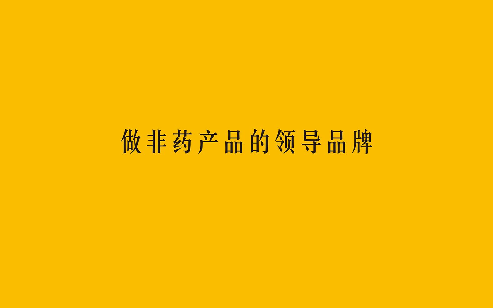 ontata_yellow skin_02