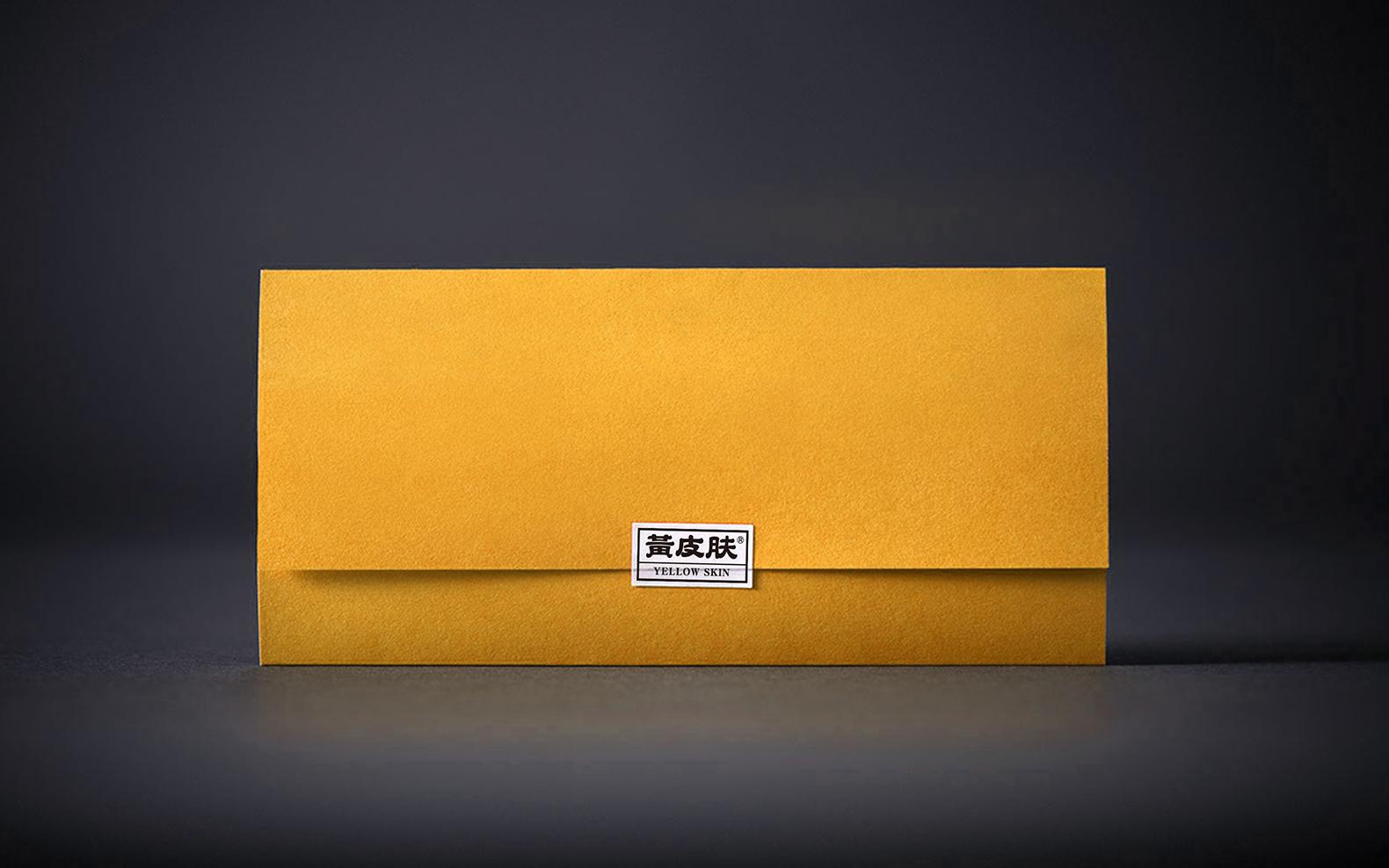 ontata_yellow skin_09