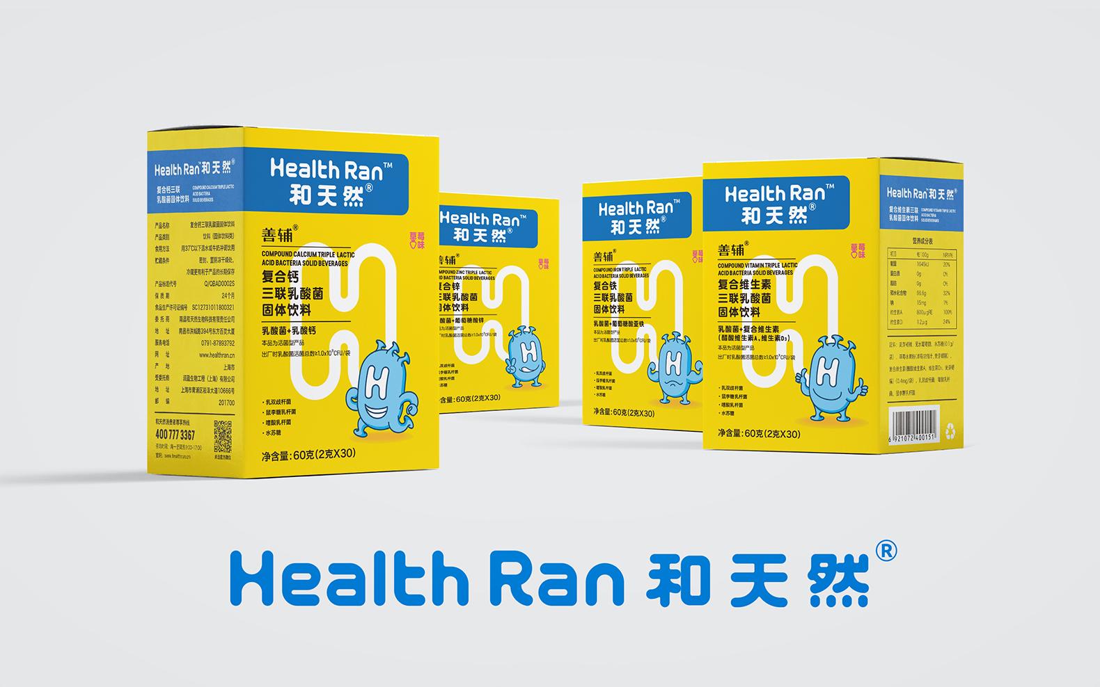 healthran_01
