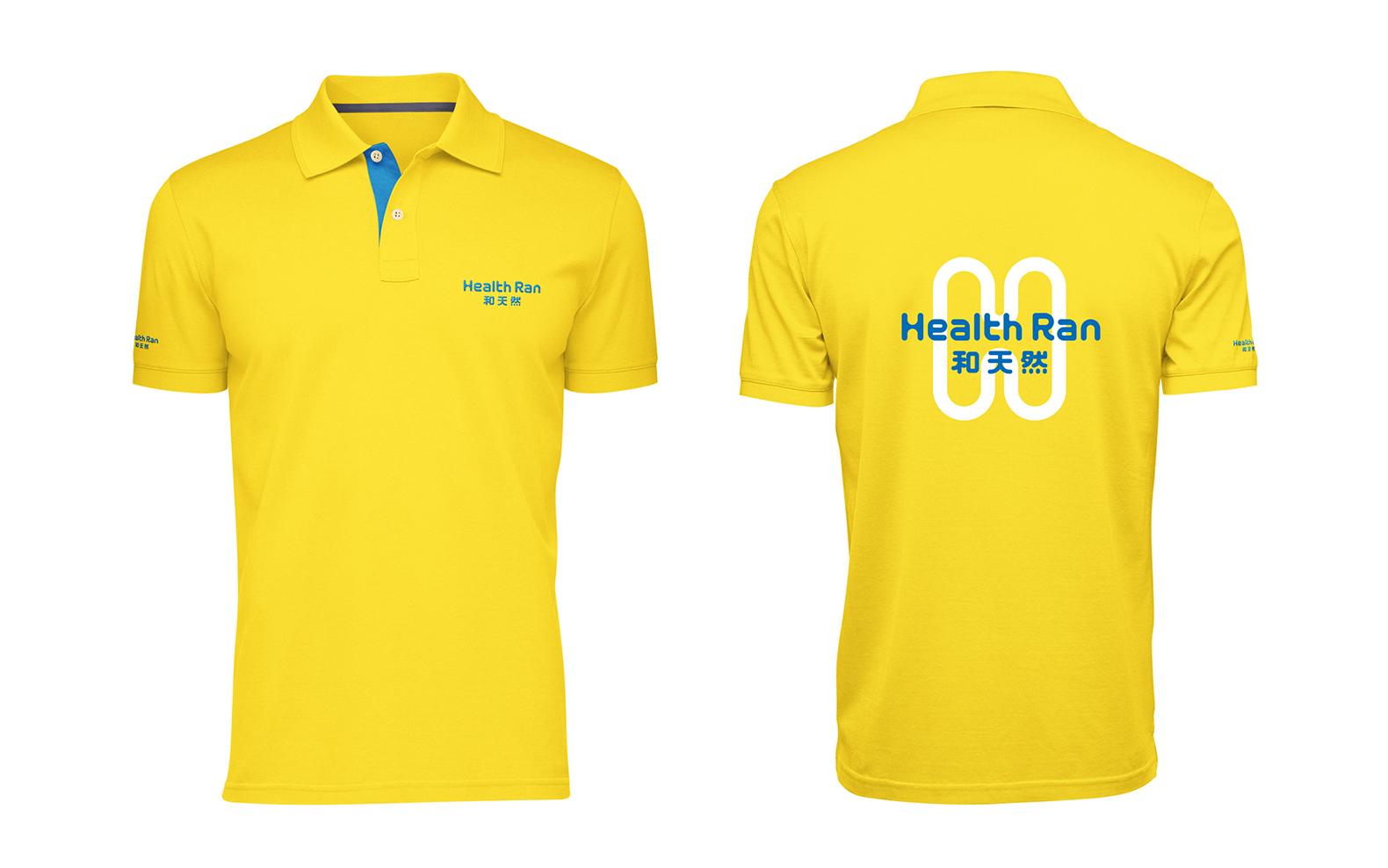 healthran_11